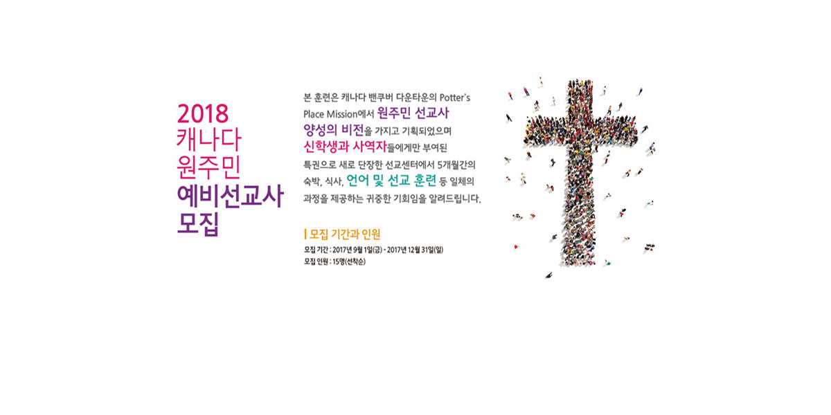banner_recruitment_KOR6