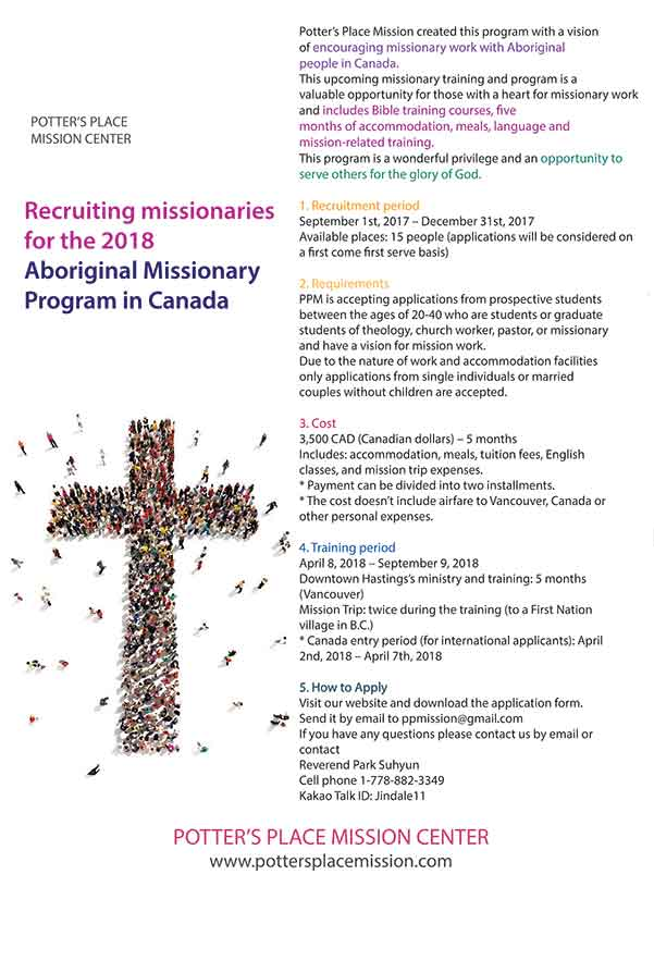 Recruiting Missionaries - Aboriginal Program