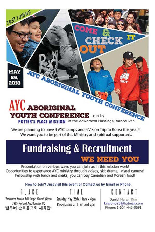 AYC Fundraiser and Recruiting